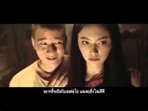 soundtrack film pee mak pee mak phrakanong ost mario maurer youtube