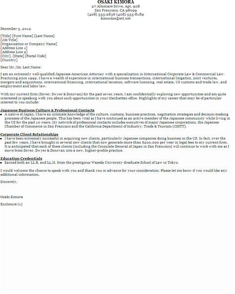 Cover Letter Career Fair – Cover Letter To Career Fair   Cover Letter Templates