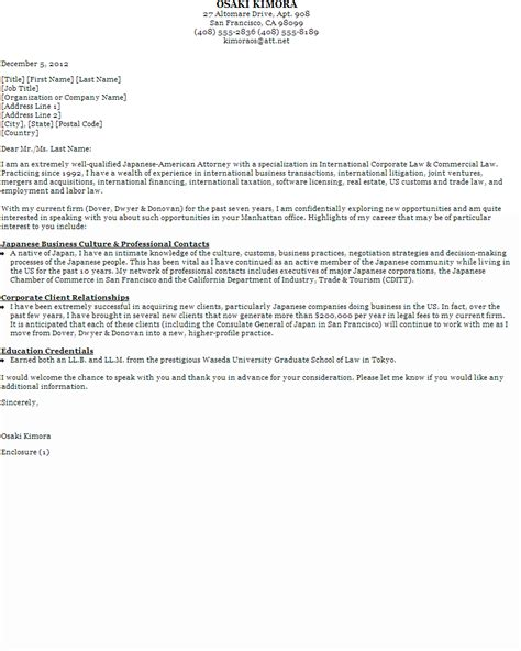 Job Posting Cover Letter Sles Posting Email Template