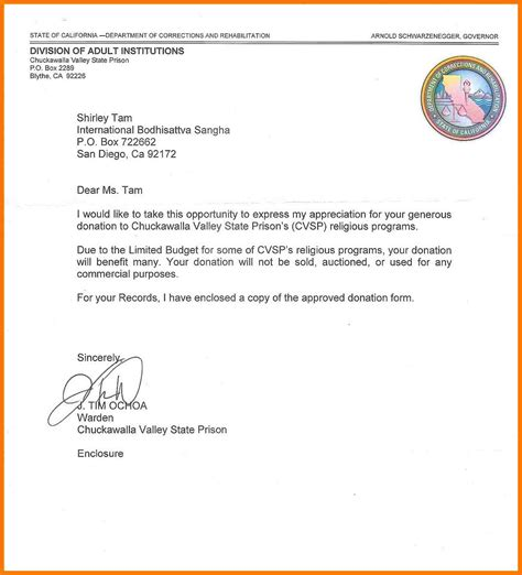 approval letter format 5 request for approval letter sle park attendant