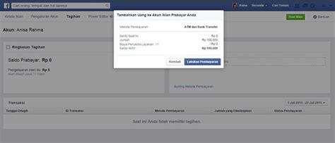 cara membuat id card atm cara membuat akun iklan facebook atm bersama 9 bejo