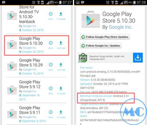 apk file play store cara mengembalikan play store yang hilang di android