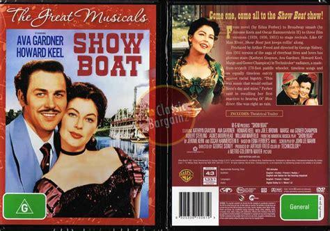 showboat y show boat kathryn grayson ava gardner keel showboat new