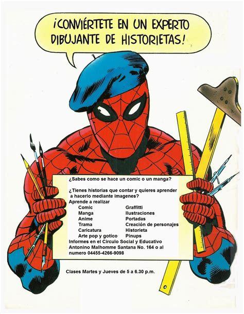 imagenes visuales en literatura artes visuales prof francisco gonzalez reyna artes visuales