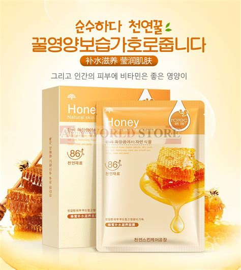 Rorec Honey Mask rorec moisturiser mask 4 types end 1 16 2019 11 15 pm