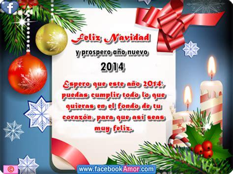 imagenes bonitas del espiritu de la navidad 11 12 13 im 225 genes bonitas para facebook amor y amistad