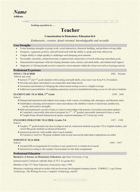 free elementary resume template recentresumes