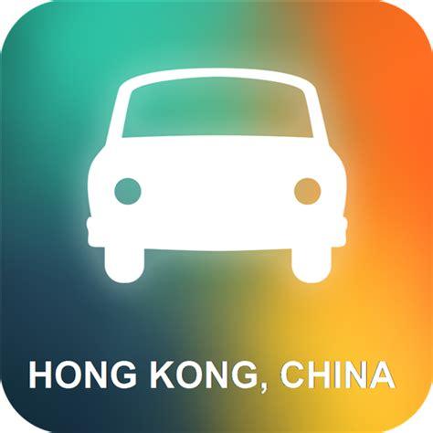 amazon hong kong amazon com hong kong china gps appstore for android