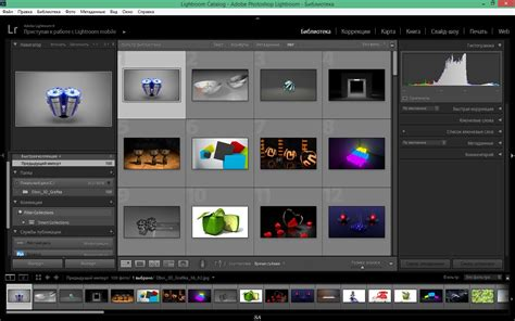 lightroom software full version free download lightroom 6 free download