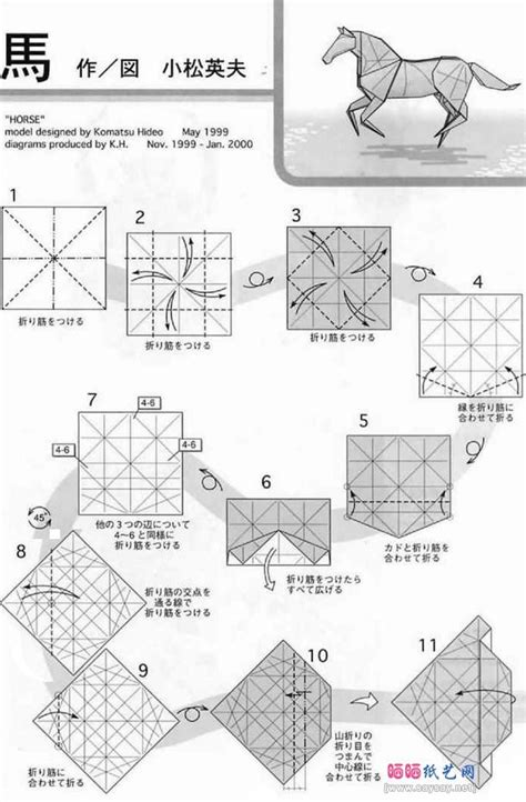Origami Patterns Pdf - 17 best ideas about origami on origami
