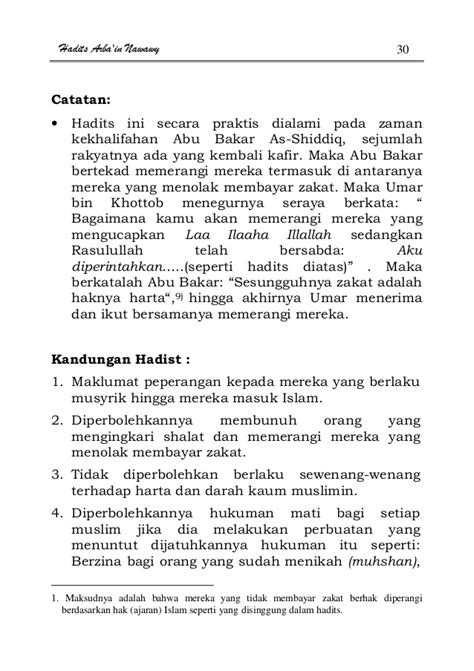 40 Terjemah Hadits Arbain Nawawy hadis arbain an nawawi