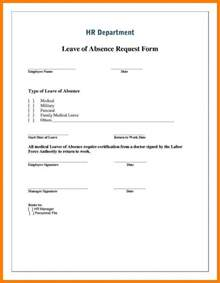 Sick Leave Request Sle by 6 Sick Leave Application Form Science Resume