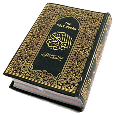 holy book of islam holy quran the eternal miracle and 17 grausame und unglaubliche regeln und verse in koran und