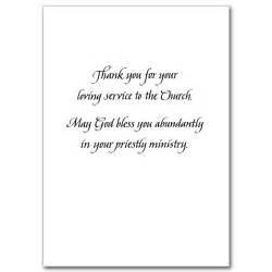 congratulations on the anniversary of your ordination general ordination anniversary card