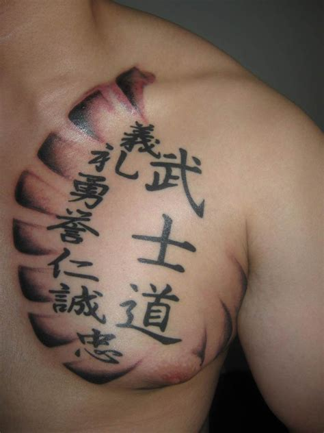 45 japanese and chinese characters tattoo