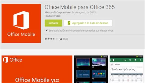 office mobile for office 365 android microsoft office est disponible gratuitement pour android et ios
