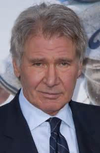 Harrison Ford As Harrison Ford