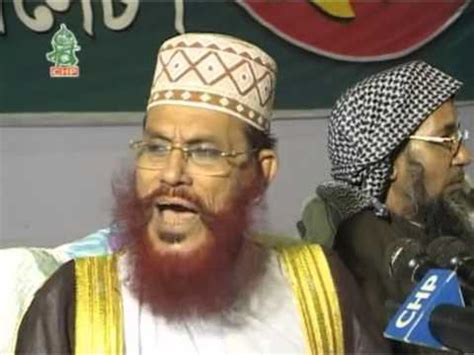 waz 2015 delwar hossain saidi waz 2015 delwar hossain saidi to