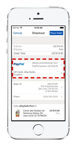 ebay coupon code for mobile ebay how to redeem your mobile coupon via the ebay app