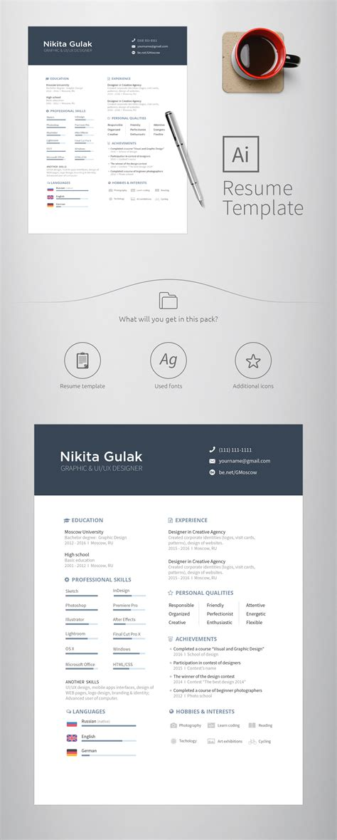 Resume Template Behance by Free Resume Template On Behance