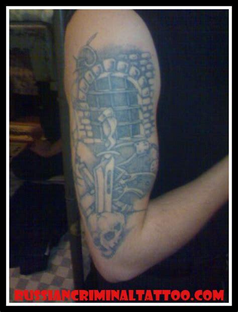 peter tattoo bandung nakolka bardak