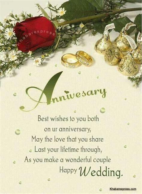 Wedding anniversary   Christian blessings   Wedding