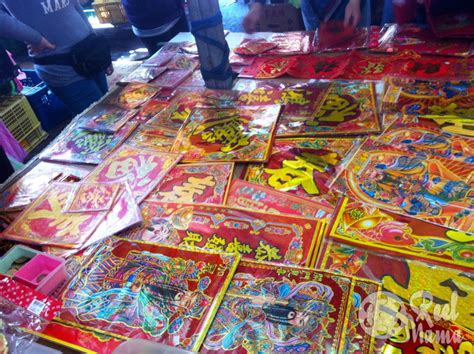 new year goodies in taiwan new year goodies in taiwan 28 images new year goodies