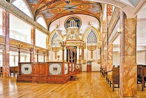 imagenes sinagogas judias presenta la sinagoga justo sierra su programa cultural