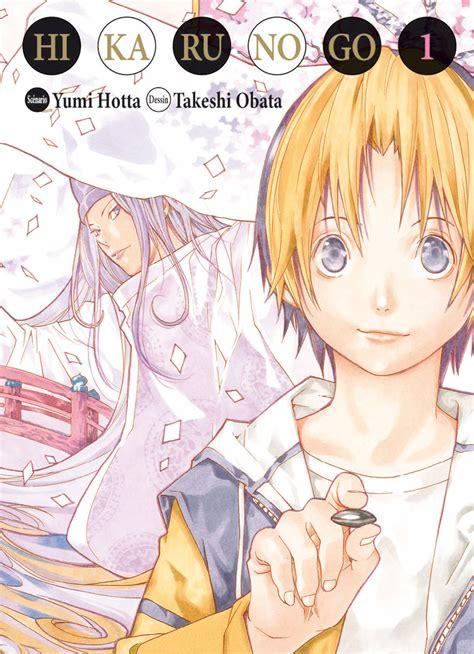 Komik Hikaru S Go Yumi Hotta Takeshi Obata Vol 1 11 Dan Vol 16 hikaru no go deluxe tome 1 par yumi hotta et takeshi obata