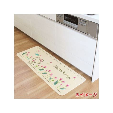 Hello Floor Mat by Hello Floor Mat Garden 45x120 The Shop