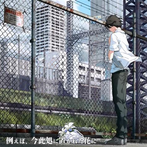 Anime Action Romance Lawas Tatoeba Ima Koko Ni Okareta Hana Ni Kurokumo Download
