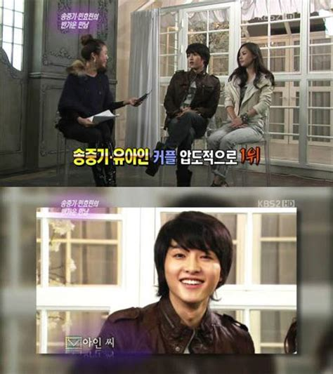 yoo ah in relationship song joong ki s relationship with yoo ah in became awkward