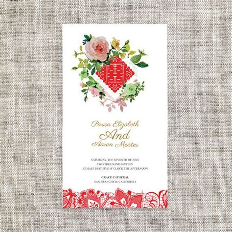 asian wedding invitations cards diy printable editable wedding invitation card
