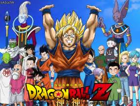 quot dragon ball quot movie coming