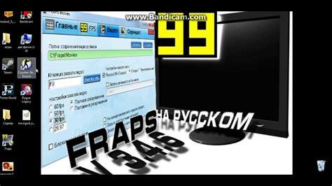 fraps free download full version german fraps crack download german debtbif