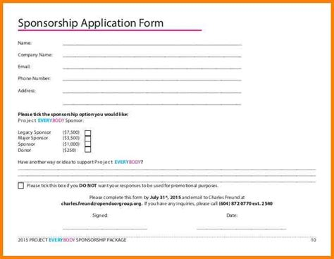 sponsor application template 8 sponsorship application forms agile resume