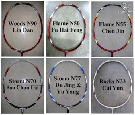 Raket Lining N70 ds sports shop li ning badminton racquet