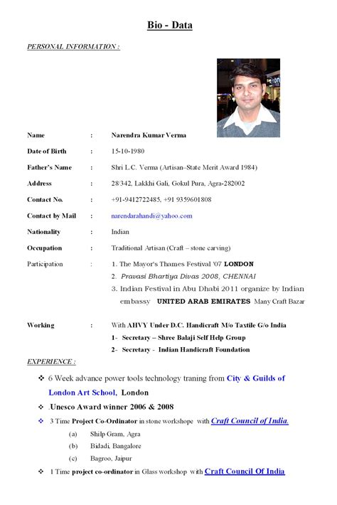 my biodata in exle of a resume age 10 15