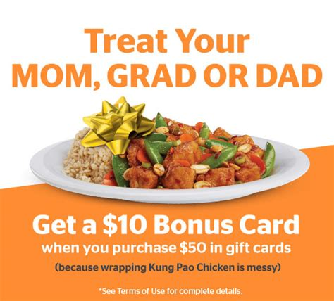 Pei Wei Gift Cards - father s day freebies deals 2015