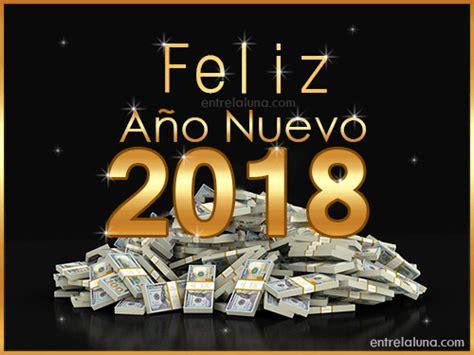 imagenes animadas feliz 2018 4 gifs tarjetas para 2018