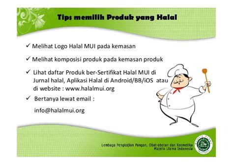 pengenalan sertifikat halal mui  sistem jaminan halal
