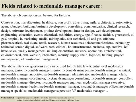 top 10 mcdonalds manager questions and answers
