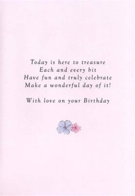 Birthday Card Verses Birthday Card Verses Gangcraft Net