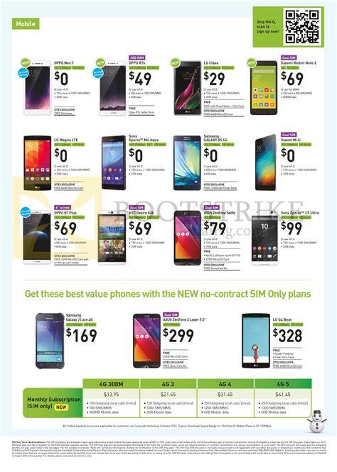 oppo mobile price list starhub mobile phones sim only plans oppo neo 7 r7s r7