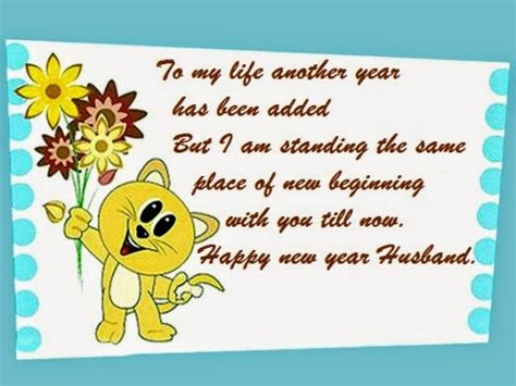 happy new year 2016 greetings wishes for husband