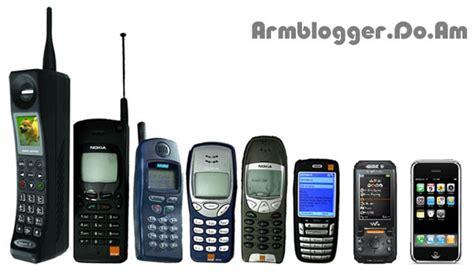 1st mobile phone www armblogger do am
