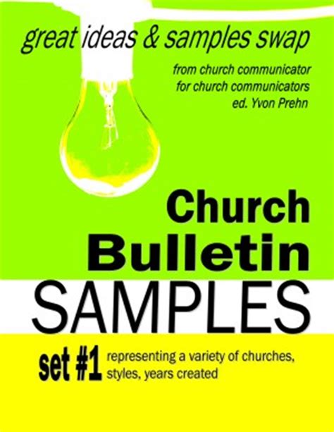 quotes for church bulletins