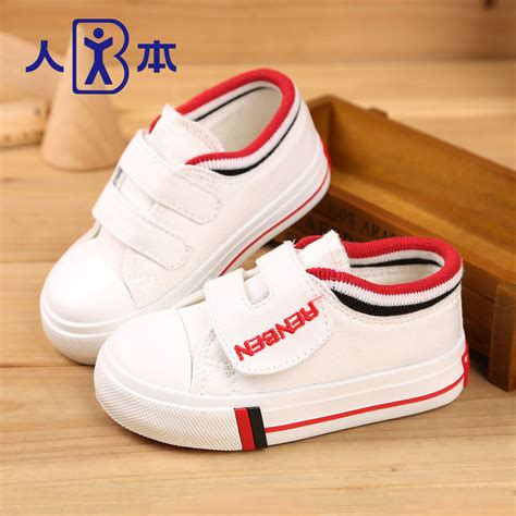kid shoes on sale sale fashion children shoes sneakers baby
