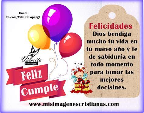 imagenes cristianas de feliz cumpleaños im 225 genes cristianas de feliz cumplea 241 os dios te bendiga en