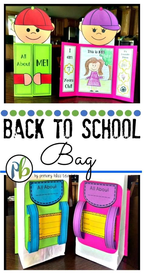 craft for at school best 25 about me activities ideas on all